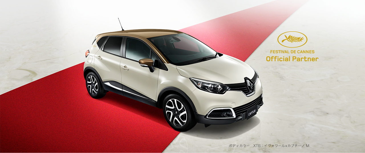 CAPTUR CANNES