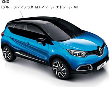 XNX(ブルー メディテラネ M+ノワール エトワール M)