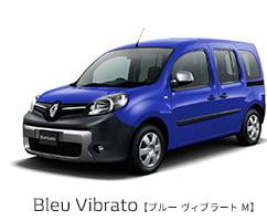 Bleu Vibrato【ブルー ヴィブラート M】