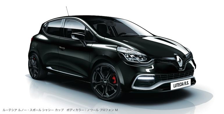 http://www.renault.jp/car_lineup/lutecia_rs/img/ph05.png
