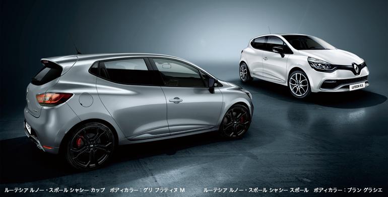 http://www.renault.jp/car_lineup/lutecia_rs/img/ph06.png