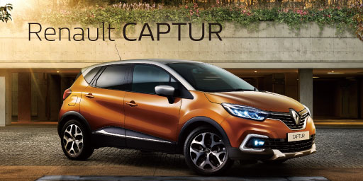 New Renault CAPTUR Debut