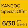 KANGOO Special Offer