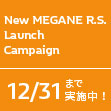 New Renault MEGANE R.S. Launch campaign