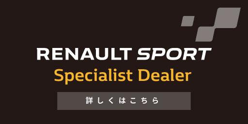 Renault Sport Specialist Dealer