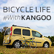 BICYCLE LIFE #WithKANGOO
