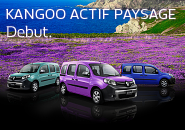 KANGOO ACTIF PAYSAGE